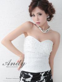 AN-BK171 | White