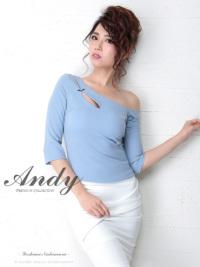 AN-BK288 | Blue