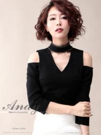 AN-BK290 | Black