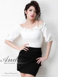 AN-BK291 | White