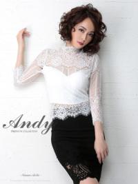 AN-BK304 | White