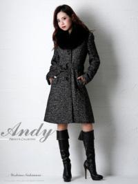 AN-DY167 | Gray