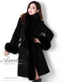 AN-DY168 | Black
