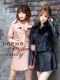 AN-HK050 | Pink