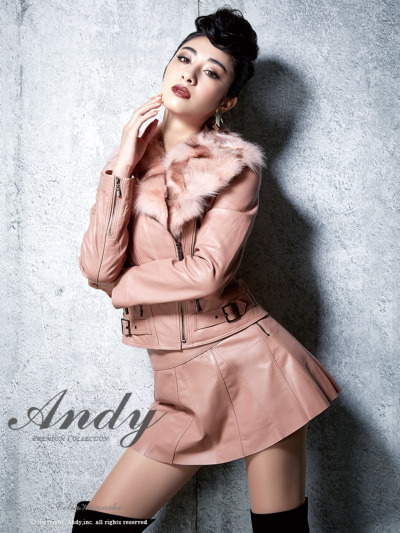 AN-HK143 | Pink