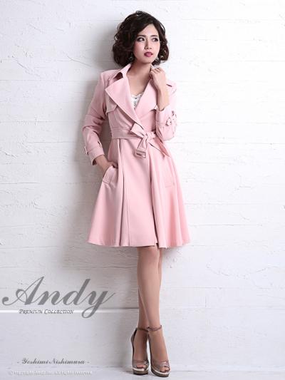 AN-HK160 | Pink
