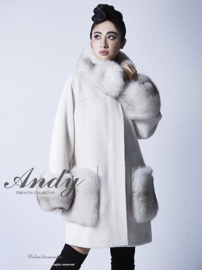 AN-HK165 | Ivory
