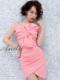 AN-OK1354 |Pink