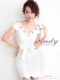 AN-OK1442 | White