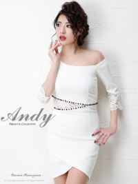 AN-OK1460 | White