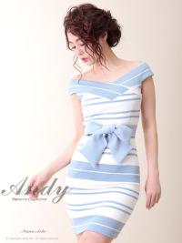AN-OK1490 | Blue