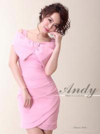 AN-OK1492 | Pink