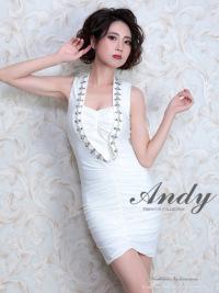AN-OK1494 | Ivory
