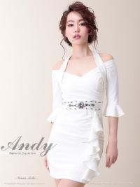 AN-OK1495 | White