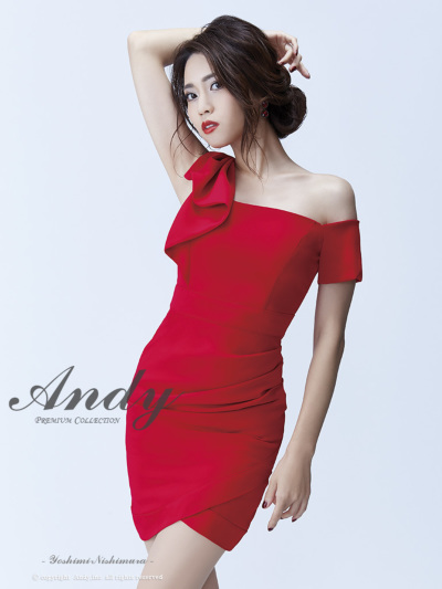 AN-OK1532 | Red