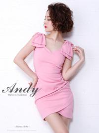 AN-OK1537 | Blue