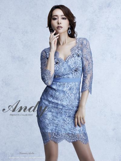 AN-OK1582 | Blue