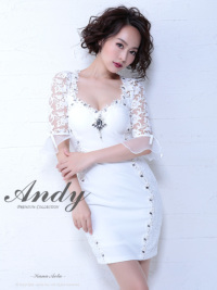 AN-OK1644 | White