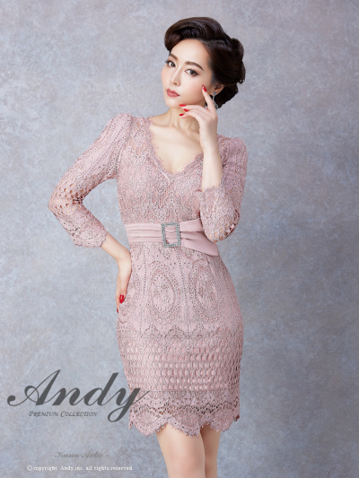 AN-OK1648 | Pink