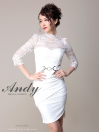 AN-OK1677   White