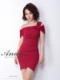AN-OK1689 | WineRed