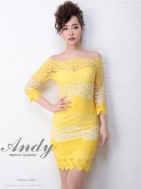 AN-OK1707   Yellow