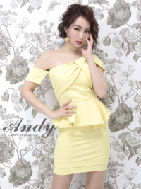 AN-OK1733 | Yellow