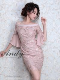AN-OK1787 | Pink