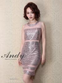 AN-OK1792 | PinkBeig