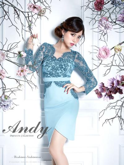 AN-OK1802 | Blue