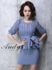 AN-OK1846 | Blue