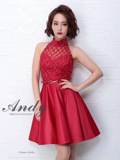 AN-OK1859   Red