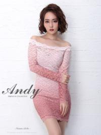 AN-OK1860 | Pink
