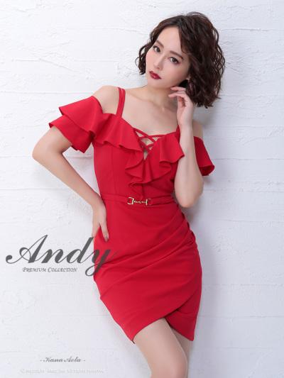 AN-OK1874 | Red