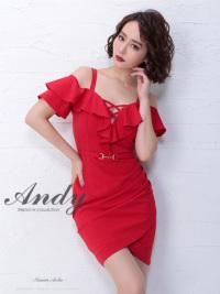 AN-OK1874   Red