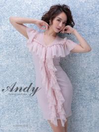 AN-OK1894 | Pink