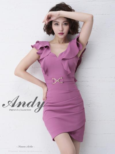 AN-OK1958   Pink