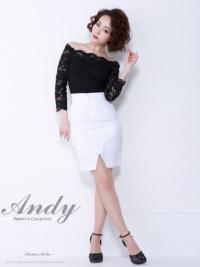AN-SK119 | White