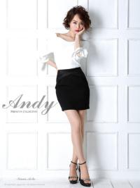 AN-SK129 | Black