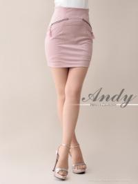 AN-SK134 | Pink