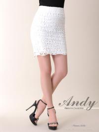 AN-SK137 | White