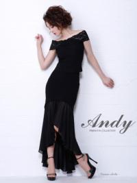 AN-SK147 | Black
