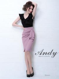AN-SK156 | Pink