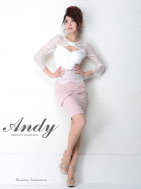 AN-SK159 | Pink
