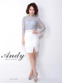 AN-SK163 | White