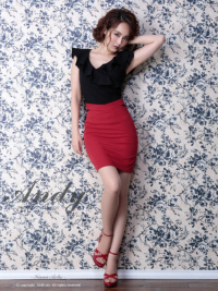 AN-SK168 | Red