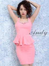AN-UK026 | Pink