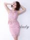 AN-UK030 | Pink