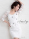 AN-UK034 | White