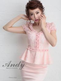 AN-UK055 | Pink×Pink